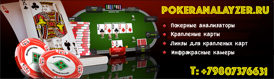 Pokerstars рулетка online asistenta
